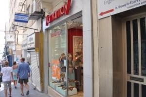 マルタナビ ブログ 夏セール情報